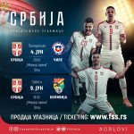 TICKETS FOR MATCHES AGAINST CHILE AND BOLIVIA