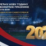 FOOTBALL ASSOCIATION  OF SERBIA | WISHES YOU A MERRY CHRISTMAS AND A HAPPY NEW YEAR