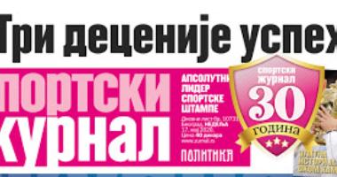 "30 GODINA VREDNIKH ŽIVOTA | FSS ČESTITA ""SPORTSKOM ŽURNALU"" LEP JUBILEJ"