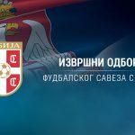 ДОНЕТА ОДЛУКА О ПОПУЊАВАЊУ СУПЕР И ПРВЕ ЛИГЕ СРБИЈЕ