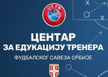 СЕМИНАР ЗА ОБНОВУ УЕФА ПРО ЛИЦЕНЦИ